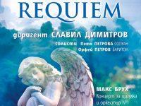 Младата цигуларка Лора Маркова ще е солист тази вечер в концерт на Плевенска филхармония