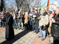 И в Плевен почетоха паметта на жертвите на тоталитарния режим