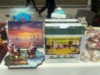 Благотворителен базар набира средства за малки таланти от Плевен да участват в международен фестивал