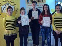 Млади творци от цялата страна участваха в конкурс, посветен на пчеларството