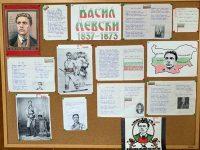 """Второкласници от СУ """"Анастасия Димитрова"""" – Плевен почетоха Апостола на свободата"""