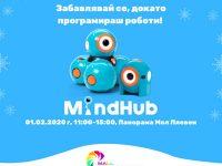 Зимна забава с роботите Даш и Дот днес в Панорама Мол Плевен
