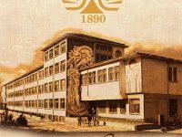 130 години от създаването на Лозаро-винарското училище ще бъдат чествани днес в Плевен