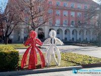 """Пижо и Пенда са атракцията за плевенчани и тази година на площад """"Възраждане"""""""