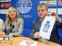 В Плевен стартира дарителска кампания за закупуване на соларни знаци за училища и детски градини