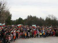 """Стотици плевенчани празнуваха 3-ти март пред Панорамата заедно със Сдружение """"Рицари без броня"""" – снимки"""