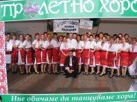 """Танцьори от Плевен ще участват в националния фестивал """"Пролетно хоро"""""""