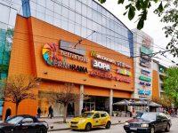 Съгласно заповед на здравния министър, Панорама мол Плевен  преустановява дейност до 29 март!
