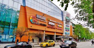 Панорама мол Плевен с временно работно време до 30.11.2020 г.