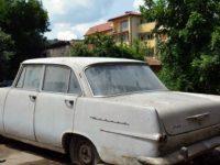 Започна опис на излезли от употреба автомобили в Плевен