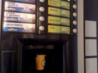 Заловиха двама младежи при опит да разбият кафе-автомат