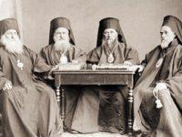 3 април 1860 г. – Българският Великден