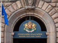 Правителството се разпореди с имоти в селата Гривица и Божурица