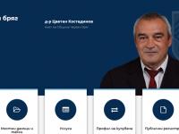 Община Червен бряг с обновен сайт
