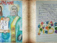 """Второкласници от ОУ """"Св. Климент Охридски"""" – Плевен честват 24 май, вижте как!"""