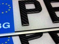 От днес Пътна полиция – Плевен приема заявления за регистрационни номера по избор