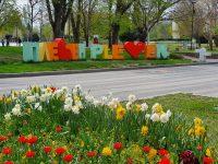 Община Плевен прави допитване до гражданите във връзка с разработването на План за интегрирано развитие на общината за периода 2021-2027 г.