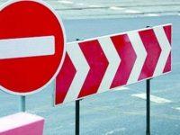 Две улици в Червен бряг са затворени за движение заради ремонти по проект