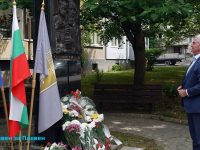 Георг Спартански: 24 май е празникът, който обединява всички българи!