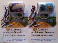 """Златни медали за деца от Артшкола """"Колорит"""" от международен конкурс, посветен на водата"""