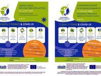 Плевен е част от събитията за Втората Европейска седмица на общественото здраве