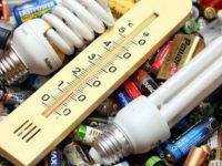 Опасни битови отпадъци ще събират в Левски на 21 и 28 октомври