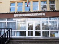 """СУ """"Стоян Заимов"""" – първото """"училище в облака"""" в град Плевен"""
