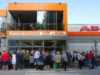 Най-големият и модерен търговски обект в град Левски отвори врати