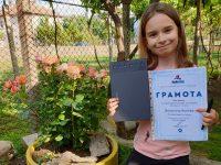"""Малка художничка от Артшкола """"Колорит"""" е победител в Националния конкурс """"Чиста енергия за чисто бъдеще"""""""