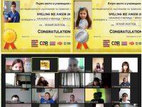 "НУ ""Христо Ботев"" – Плевен излъчи своите победители в състезанието Spelling Bee Junior"