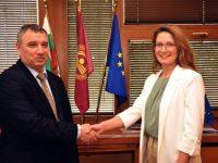 """Цветелина Пенкова организира международна научна конференция """"България в еврозоната – възможности и предизвикателства"""""""
