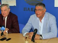 """Румен Петков: Клиентите на """"Аресгаз"""" в Плевен няма да бъдат възмездени"""