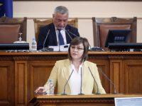 Корнелия Нинова: Оставката на кабинета на Борисов е гаранция за просперитет за България