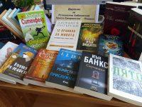 Дарение от 28 тома нова художествена литература получи плевенската Библиотека