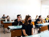 Първо класиране на кандидатите за бакалавърските специалности на МУ-Плевен ще излезе на 23 юли
