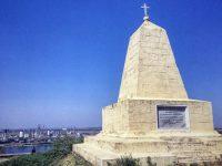 С възпоменателно тържество в Никопол днес ще отбележат 143 години от освобождението на града