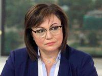 Корнелия Нинова към членовете на БСП: Не допускайте модела на управление да превземе БСП
