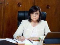 Корнелия Нинова: Призовавам всички, в деня, в който вотът на недоверие се дебатира, да се съберем пред Парламента