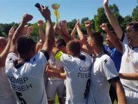 Плевенските полицаи първи на Републиканско първенство по футбол за служители на МВР