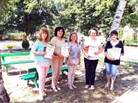 "ДГ ""Слънце"" – град Левски получи награди за високи постижения"