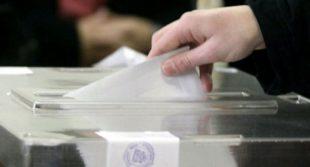 ОИК – Плевен приема документи за регистрация на кандидатите за кмет на село Николаево