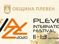 Плевен се готви за Есен Джаз Фест`2020 на 11, 12 и 13 септември