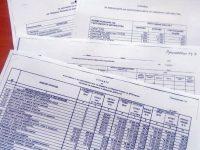 Най-много разходи за образование отчита и през 2019 година Община Плевен