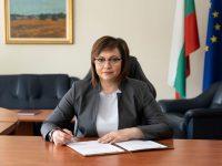 Корнелия Нинова към българските социалисти: Съдбата на БСП и на страната ни е във ваши ръце!