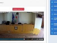 Три камери ще излъчват на живо заседанието на Общински съвет – Плевен в четвъртък