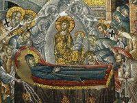Днес е Успение Богородично! Честит имен ден на Мария, Мариян и Мариана!