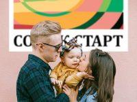 Социална организация предлага безплатни семейни консултации в Левски и Червен бряг