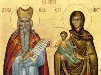 Днес имен ден празнуват Захари и Елисавета