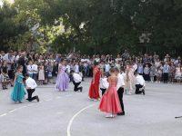"""НУ """"Патриарх Евтимий"""" – Плевен стартира новата учебна година с тържество само за първокласниците"""