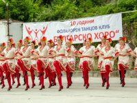 """ФТК """"Българско хоро"""" – Плевен откриваот 1 октомври нова група по народни танци за начинаещи"""